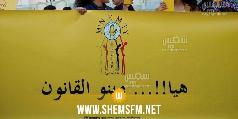 شارع الحبيب بورقيبة: وقفة احتجاجية ضد العنصرية
