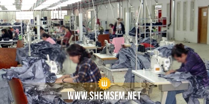 المهدية: وقفة احتجاجية لعاملات في مصنع نسيج بعد طردهن
