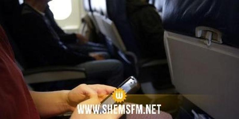 حظر حمل الأجهزة الإلكترونية على متن طائرات المتجهة لامريكا