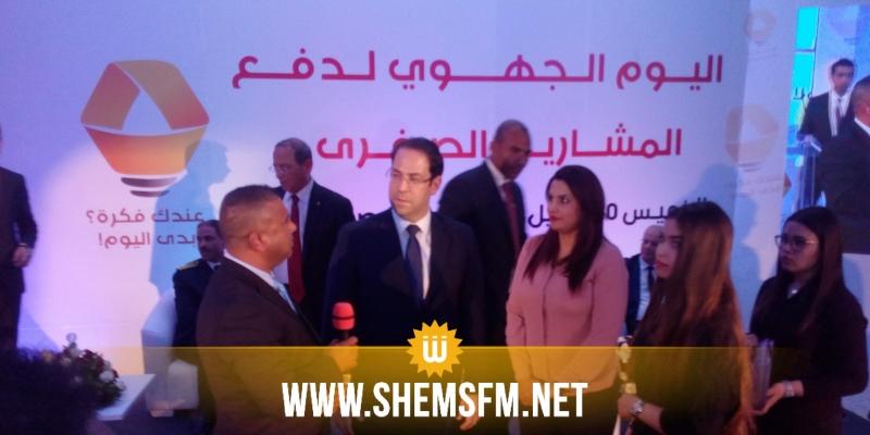 Youssef Chahed : 250 millions de dinars seront consacrés à la subvention des initiatives privées à Sfax