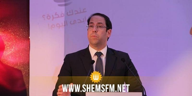 Youssef Chahed annonce la mise en place du projet relatif à l'autoroute Sfax - Kasserine - Sidi Bouzid