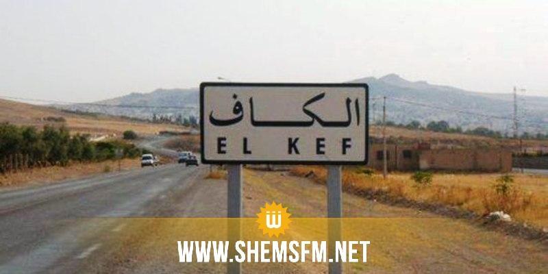 Le Kef : un accord trouvé concernant l'affaire de la câblerie