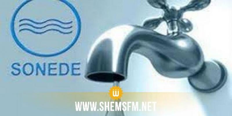 Avis de coupure dans la distribution de l'eau potable à Korbous