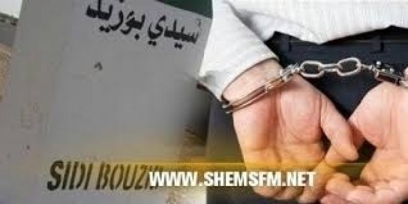 Sidi Bouzid : un jeune homme attaque au couteau deux élèves et un chauffeur de bus à Menzel Bouzayen
