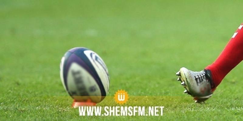 Rugby : le club de Béja refuse de jouer la finale