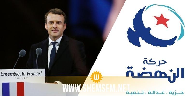 b7a4ad9cc النهضة تُهنئ ماكرون على فوزه برئاسة فرنسا