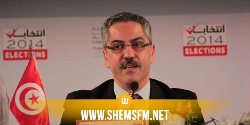 عاجل: استقالة رئيس الهيئة العليا المستقلة للإنتخابات شفيق صرصار وأعضاء من الهيئة
