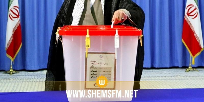 الإنتخابات الرئاسية الإيرانية: مراكز الإقتراع تفتح أبوابها