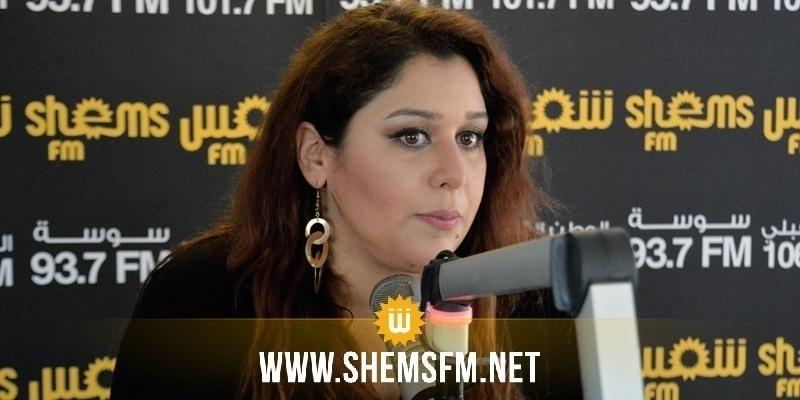 Sabrine Goubantini : Nidaa Tounes n'a pas l'intention de soutenir le gouvernement dans la lutte contre la corruption