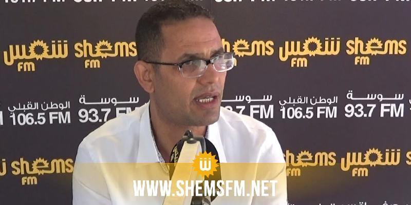 الحرباوي يعلق على غياب النواب عن جلسة الاستماع للوزراء :'اتصور مجلس كامل جاي باش يسمع سامية عبو تطرح سؤال جدلي، موش معقول'