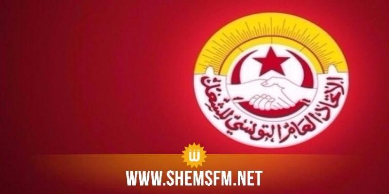 Le bureau exécutif de l'UGTT dénonce fermement la fermeture de la mosquée Al Aqsa