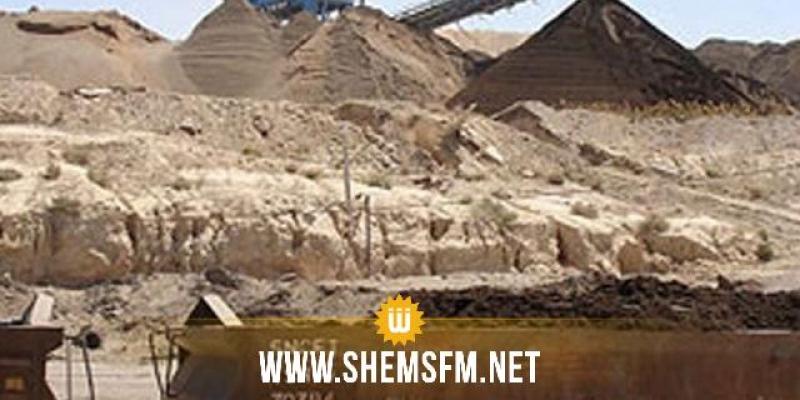 Meknassi : le secrétaire d'État à l'Énergie et aux Mines conclu un accord avec les habitants de la région de Jabbes