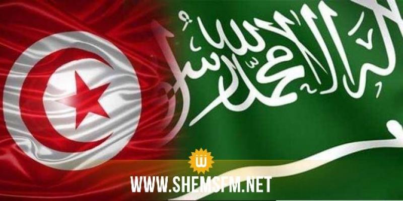 1.5 مليار ريال سعودي قيمة الاستثمارات السعودية في تونس