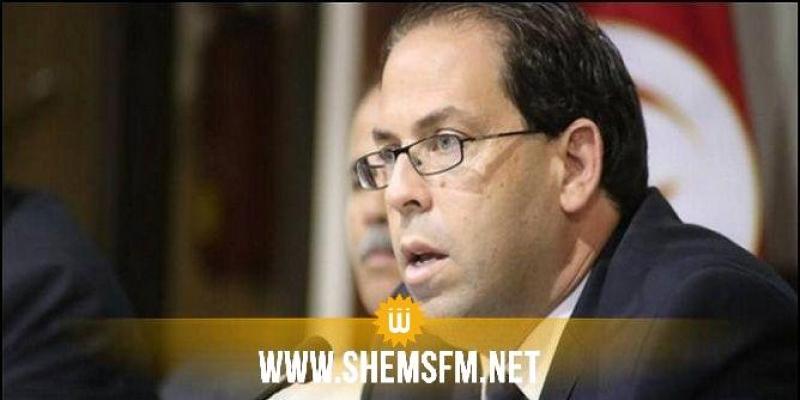 Youssef Chahed : les familles tunisiennes, à l'étranger, auront le droit d'importer une deuxième voiture FCR