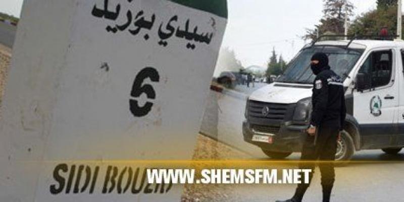 Sidi Bouzid: arrestation d'un takfiriste qui approvisionne les terroristes en denrées alimentaires