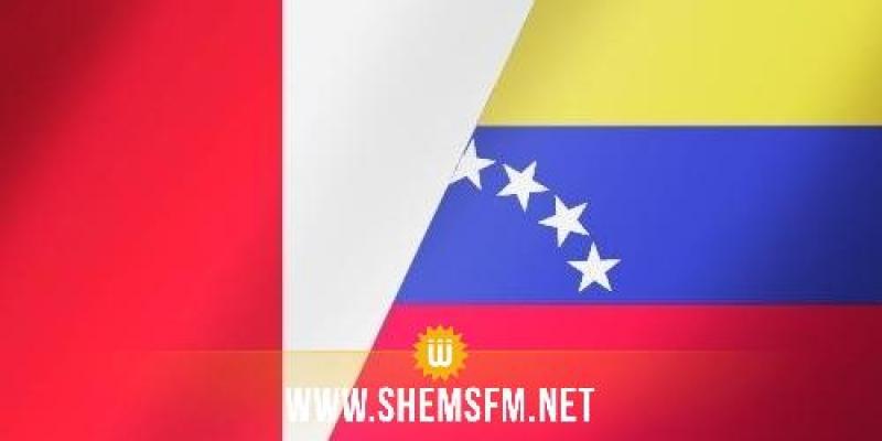Crise diplomatique entre le Pérou et le Venezuela