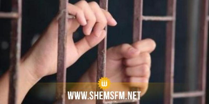 Arrestation d'une fille recherchée pour appartenance à un organisme terroriste