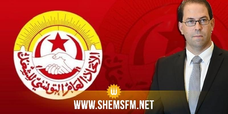 Bouali Lembarki : l'UGTT respecte les choix du chef du gouvernement
