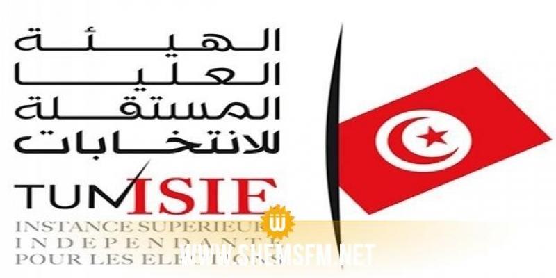 بدر الدين عبد الكافي: المؤشرات الأولية تؤكد أن التوافق 'صعب' حول المترشحين لعضوية هيئة الإنتخابات