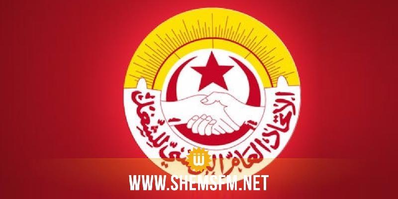 اتحاد الشغل يعبر عن رفضه لعدد من الإجراءات ضمن مشروع ميزانية سنة 2018