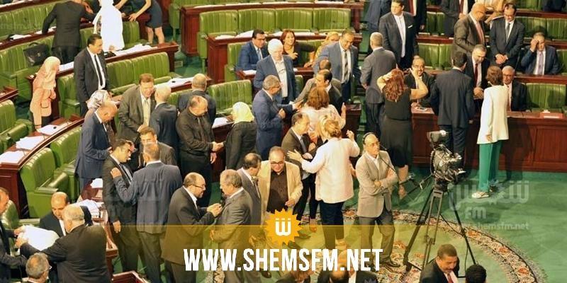 البرلمان: رفع الجلسة العامة المخصصة للنظر في مشروع قانون المصالحة الإدارية