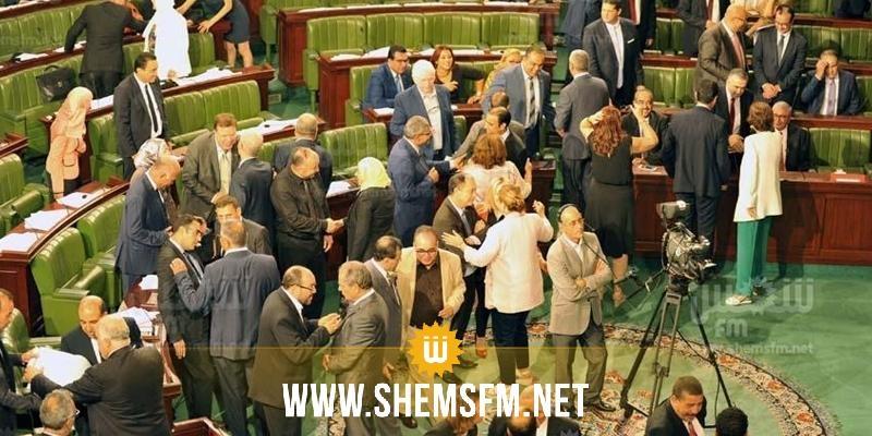 Tensions à l'assemblée après l'examen du projet de loi de réconciliation administrative