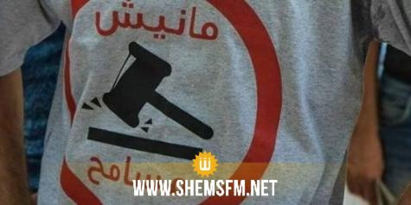 حملة 'مانيش مسامح' تنفذ وقفة احتجاجية أمام البرلمان وتجدد مطالبتها بالسحب الفوري لمشروع قانون المصالحة