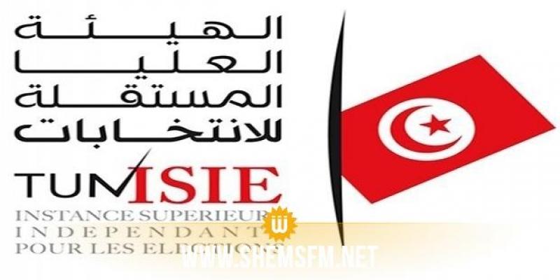 Aucun consensus n'a été atteint sur la question du candidat à la présidence de l'ISIE