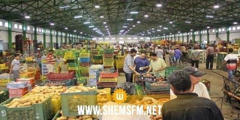 Baisse des prix des légumes au marché du gros