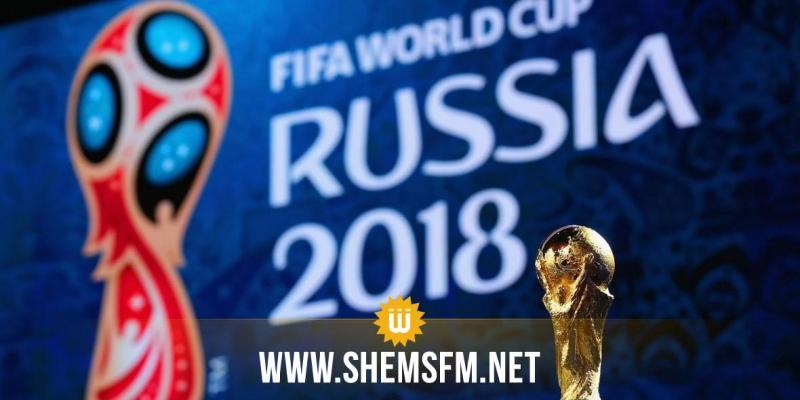 Les 19 équipes qualifiées pour la coupe du monde 2018