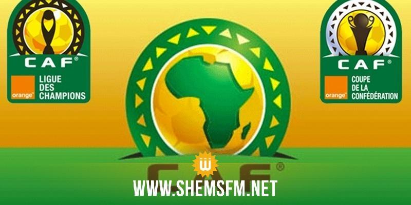 كاف يحسم الجدل حول إستضافة نسخة أمم أفريقيا 2019
