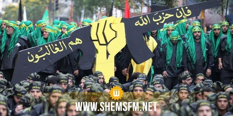 حزب الله يرد على مكافآت واشنطن للمعلومات عن قياديين بارزين فيه