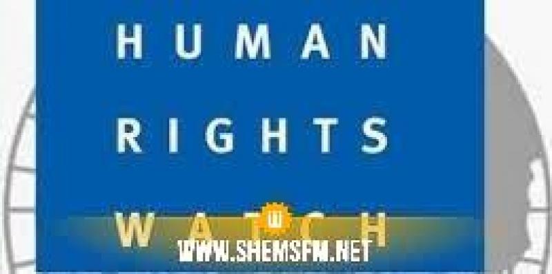 هيومن رايتس ووتش تطالب بسحب مشروع قانون زجر الاعتداء على الأمنيين