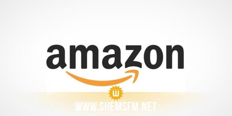 أمازون تشتري حقوق الإنتاج التلفزيوني العالمية لقصة'ملك الخواتم'