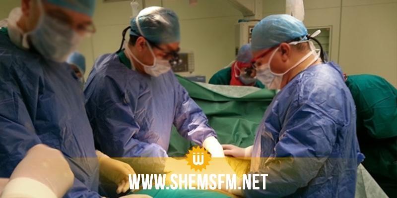 لأول مرة عربيا وإفريقيا وفي تونس: إجراء عملية زرع كبد لطفلة في مستشفى فطومة بورقيبة بالمنستير