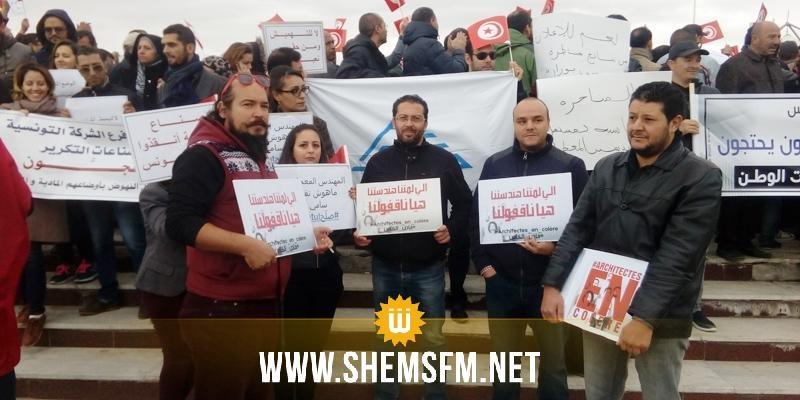 'المهندسون في تونس : 'أغلبنا يعيش وضعيات حرجة نظرا لغلاء المعيشة