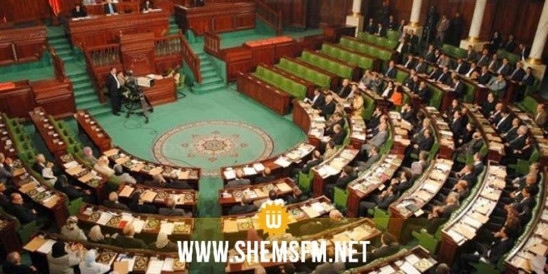 البرلمان: لجنة النظام الداخلي تطالب بإرجاء النظر في مقترحات تعديل النظام الداخلي