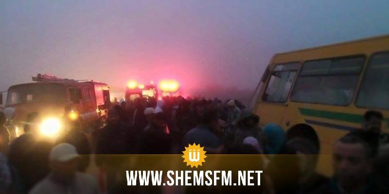 Ariana : le glissement d'un bus fait 6 blessés