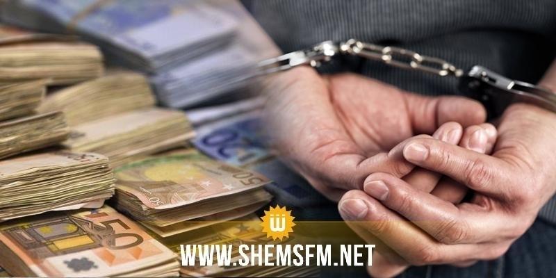 Sidi Bouzid : arrestation d'un agent de police et un individu en possession de faux billets de 50 euros