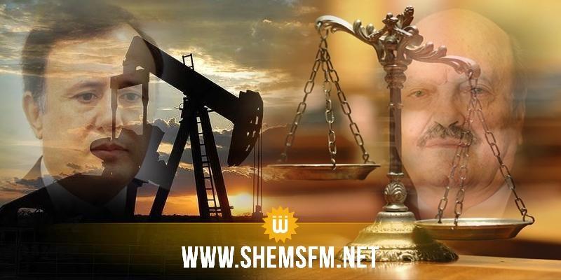 قضيّة شبهة الفساد في البترول: التحقيقات شملت صلاح الدين قائد السبسي وسليم شيبوب