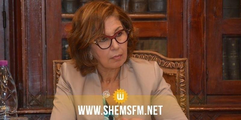 لمياء الزريبي تؤكد إمكانية تدارك تصنيف تونس كجنّة ضريبية