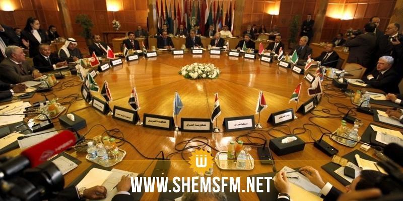 اجتماع طارئ لوزراء الخارجية العرب السبت حول القدس