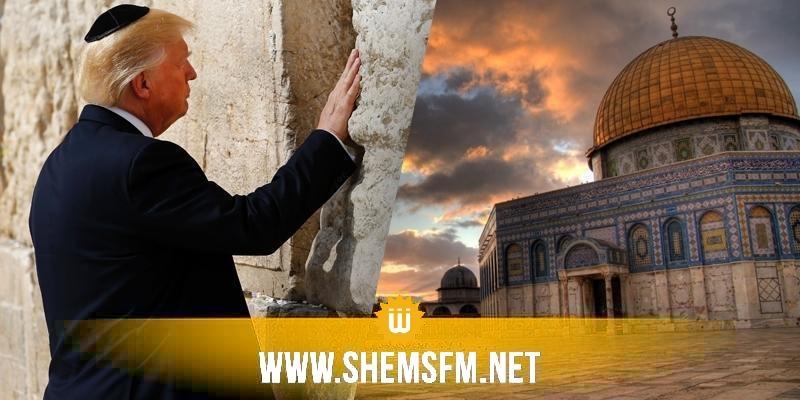 ترامب يعلن القدس عاصمة لإسرائيل