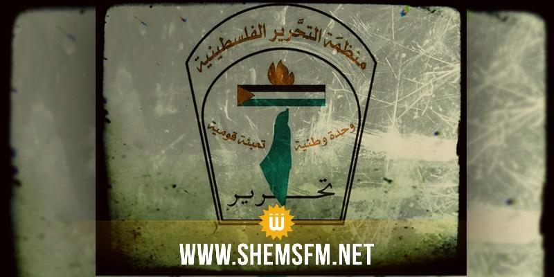 منظمة التحرير الفلسطينية: قرار ترامب يدمر حل الدولتين