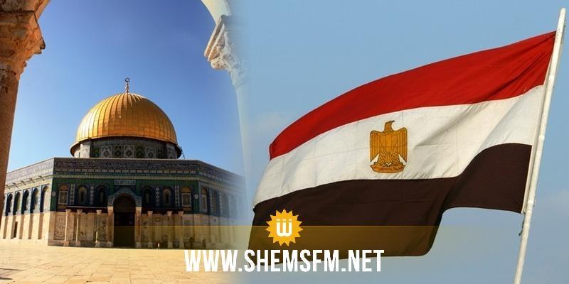 مصر تعلن رفضها  قرار ترامب إعلان القدس  عاصمة لإسرائيل