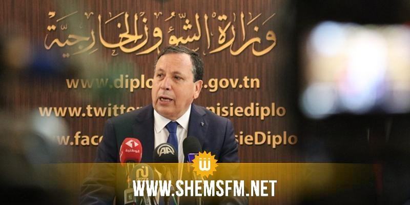 'تونس تعتبر قرار ترامب إعلان القدس  عاصمة لإسرائيل 'استفزاز لمشاعر الأمة العربية والإسلامية