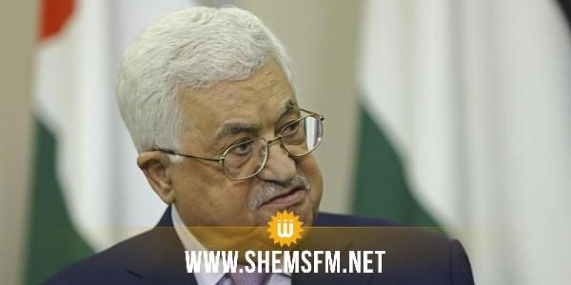 القدس عاصمة إسرائيل - محمود عباس: قرار ترامب يناقض الإرادة الدولية
