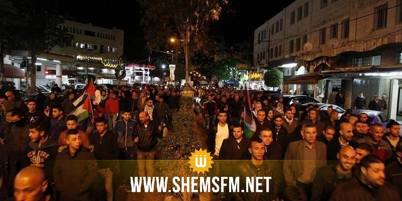 مسيرات في رام الله تنديدا بإعلان ترامب القدس عاصمة لإسرائيل