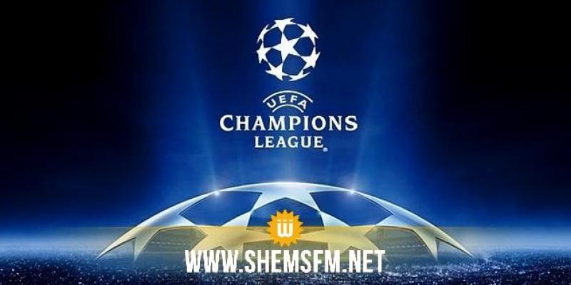 Champions League : résultats de la soirée