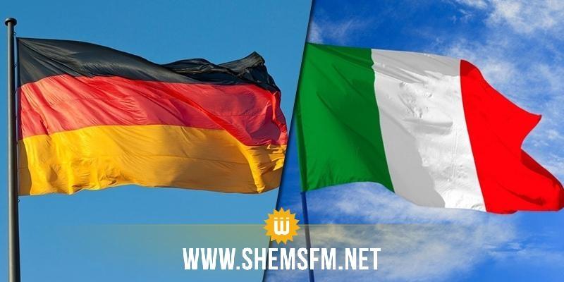 تنديد ألماني إيطالي بقرار ترامب إعلان القدس عاصمة لإسرائيل